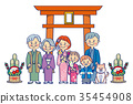 New Generation Kadomatsu and Torii of 3 generations Kisori family and pet dog 35454908