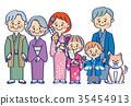 New Year's Day with 3 generations Japanese-style family and pet dog 35454913