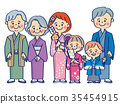 New Year of the 3rd Generation Japanese-styled Family 35454915