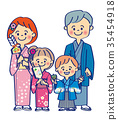 New Year of the 2nd Generation Japanese-styled Family 35454918