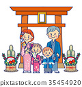The first generation of a two generation Japanese-styled family 35454920