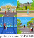 Zoo 2x2 Design Concept 35457100
