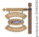 seafood restaurant wooden 35460765
