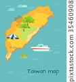 Taiwan Map Cartography. Chinese Island in Ocean 35460908