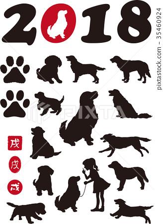 金毛獵犬剪影為2018年新年卡設置了 35460924