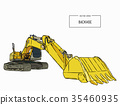 Yellow backhoe loader , sketch vector. 35460935