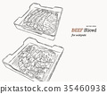 Raw beef meat sliced in tray. Vector Illustration 35460938