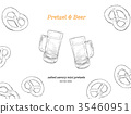 beer and mini pretzel , hand draw sketch vector. 35460951