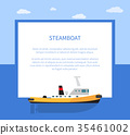 Small Steamer on Calm Water Surface, Steamboat 35461002