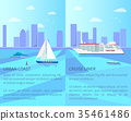 Urban Coast and Spacious Cruise Liner Posters 35461486