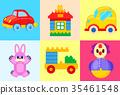 玩具 收藏 多彩 35461548