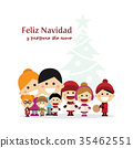 christmas, carol, singing 35462551