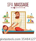 Spa Massage Vector. Relaxation Wellness Salon 35464127