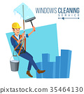Windows Cleaning Service Vector. Window Washer Is 35464130