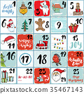 Christmas advent calendar. Hand drawn illustration 35467143