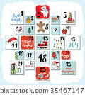 Christmas advent calendar. Hand drawn illustration 35467147