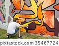 Graffiti. 35467724