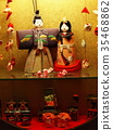 hanging doll decorations, dolls for girl's festival, tsurushi-bina 35468862
