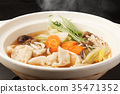 鍋裡煮好的食物 燉湯 食物 35471352