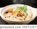 鍋裡煮好的食物 燉湯 食物 35471357