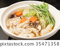 鍋裡煮好的食物 燉湯 食物 35471358