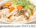 鍋裡煮好的食物 燉湯 食物 35471362