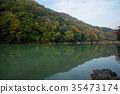 เกียวโต,อะระชิยะมะ,ฤดูใบไม้ร่วง 35473174