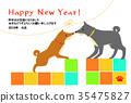 สุนัข,สุนัช,ปีใหม่ 35475827