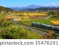 秋天 秋 釜石線 35476201