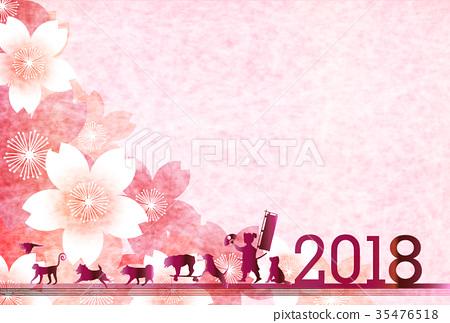 狗年 樱花 樱桃树 35476518