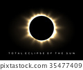 Total eclipse of the sun poster 35477409
