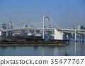 โตเกียว 35477767