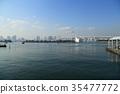 โตเกียว 35477772