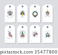 Vector linear design Christmas greetings elements 35477800