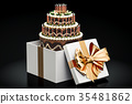 Birthday chocolate cake inside gift box 35481862