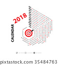 2018 Calendar Template.Hexagon shape calendar. 35484763