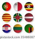 Set of world flags round badges  35486087