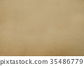 Brown Paper Texture Background. Notebook Cover 35486779