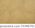 Brown Paper Texture Background. Paper Bag 35486781