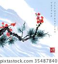 Sakura blossom and pine tree branch in blue sky 35487840