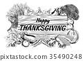 thanksgiving, vegetable, fruits 35490248