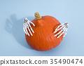 pumpkin and hands 35490474