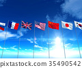International country flags, 3D rendering 35490542