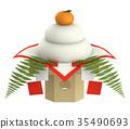 kagami rice cakes, round rice-cake, new year 35490693