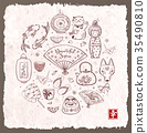 Japan doodle sketch elements on vintage rice paper 35490810