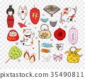 Japan colored doodle sketch elements. Symbols of 35490811