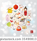 Japan colored doodle sketch elements on white 35490813