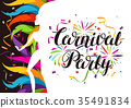 Carnival party background with samba dancer and 35491834