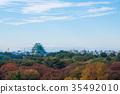 名古屋城堡 城堡 城堡塔楼 35492010