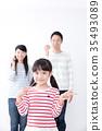 牙膏系列 35493089